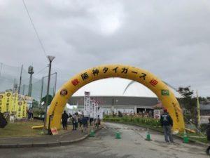 宜野座キャンプ